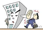 解雇・人員整理・人員削減・雇用調整・従業員削減・解雇通知