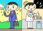 副業・アルバイト・パートタイム・不安定収入・生活補填・副業生活・副収入・生活費補填