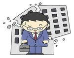 倒産・企業倒産・会社倒産・破産・経営破綻・事業停止・業務停止・営業活動停止