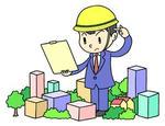都市計画・再開発・都市計画事業・土地区画整理事業・国土利用計画