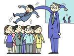 リストラ・解雇・人員整理・人員削減・雇用調整・退職勧告・整理解雇