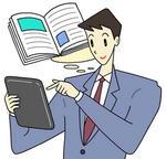 電子書籍・電子書籍端末・電子ブックリーダー・電子ブック・デジタル書籍・デジタルブック・Eブック