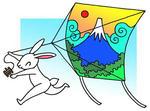 凧揚げ・ウサギ・うさぎ・兎・卯・年賀状・年賀はがき