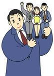チームワーク・リーダーシップ・リーダー像・連携・連帯・職場の仲間・同僚