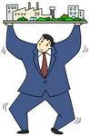 企業経営・会社経営・経営者・経営者像・企業家・起業家・ビジネスパワー