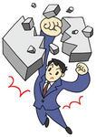 現状打破・ブレイクスルー・ビジネスパワー・積極性・プラス思考・ビジネスマン
