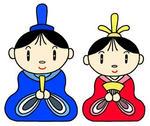 雛祭り・ひなまつり・お雛様・雛人形・ひな人形・桃の節句・男雛・女雛