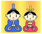 雛祭り・ひなまつり・お雛様・雛人形・ひな人形・3月3日・春の行事
