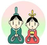 お雛様・雛人形・ひな人形・桃の節句・男雛・女雛・3月3日