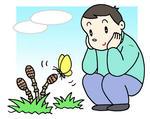 啓蟄・春・新緑・新芽・土筆・春分・春の訪れ・春の風景・春の歳時記