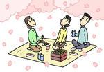 花見・お花見・桜・桜の木・桜並木・春の訪れ・春の行事・春の歳時記