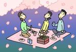 花見・お花見・花見酒・夜桜・夜桜見物・宴会・桜・春の行事・春の歳時記