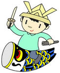 こどもの日・子供の日・端午の節句・鯉のぼり・こいのぼり・国民の祝日・5月5日