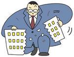 事業仕分け・事業停止・企業活動停止・企業活動見直し・企業解体