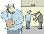 内部告発・内部告発者・監督機関への通報・企業の不正行為・企業不祥事