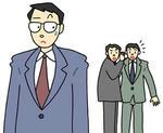 誹謗中傷・個人攻撃・問題社員監視・人事労務問題・労働問題・社内トラブル