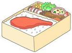 鮭弁当・シャケ弁当・持ち帰り弁当・テイクアウト弁当・手作り弁当・デパ地下弁当