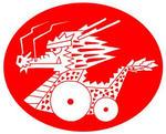 赤色・玩具・置物・辰・龍・竜・辰年・初春