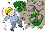 土砂災害・土砂崩れ・土砂流・土石流・崩壊土砂・崩落土砂・自然災害
