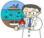 メタンハイドレート・試掘・採掘・天然ガス・エネルギー資源・新エネルギー・海底資源