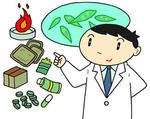 ミドリムシ・緑虫・ユーグレナ・ユーグレナ藻・ユーグレナ加工品・ミドリムシ加工品