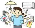 節電・省エネ・省エネルギー・消灯・電源スイッチオフ・エネルギー問題