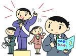 選挙活動・選挙公約・マニフェスト・マニフェスト違反・演説・辻立ち