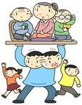 社会保障制度・社会保険・年金制度・少子高齢化・人口減少問題