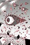 目玉・眼球・視線・飛行物体・浮遊物体・UFO
