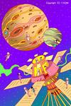 惑星・衛星・宇宙探査・惑星探査・宇宙船・星