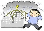 カミナリ・入道雲・スーパーセル・気象現象・低気圧雷・爆弾低気圧