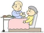 老老看護・介護・食事介助・介護保険・高齢化社会・介護ベッド・寝たきり