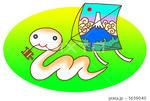 ヘビ・蛇・凧揚げ・凧・和凧・富士山・雲海・若草色・グリーン