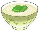 野沢菜茶漬け・お茶漬け・茶漬け・出汁茶漬け・茶漬飯