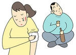 家庭内暴力・ドメスティックバイオレンス・DV・暴力行為・暴行・身体的暴行