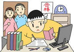 受験勉強・受験生・大学受験・高校受験・テスト勉強・試験勉強・勉強部屋・宿題