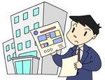 マンション販売・不動産販売・不動産屋・デベロッパー・マンション購入・分譲マンション・賃貸マンション