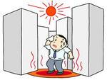 ヒートアイランド現象・酷暑・猛暑・熱波・高温・気温上昇・都市高温化・熱中症