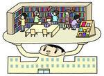 民営化図書館・民間委託・公共施設運営の民営化・経営合理化・収支の黒字化・地方改革