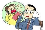 モンスターカスタマー・クレーマー・クレーム・苦情・苦情相談窓口・お客様係・苦情対応