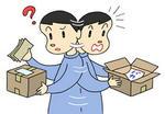 送りつけ詐欺・代引き詐欺・送りつけ商法・悪徳商法・押し付け販売・ネガティブオプション