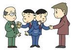 ロビー活動・買収・陳情・取り込み工作・私的政治活動・買収工作・懐柔