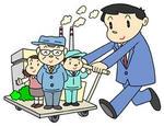 中小企業支援・ビジネス支援・経営支援・経営サポート・中小企業基盤整備・行政担当者