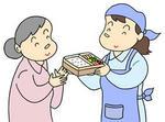 宅食サービス・在宅配食・宅食業者・弁当配達・宅配弁当・高齢者向けサービス・独居老人