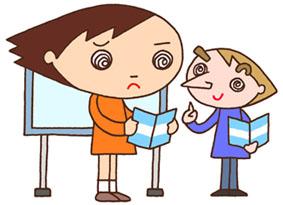英会話・英会話教室・語学研修・講師・先生・生徒・授業