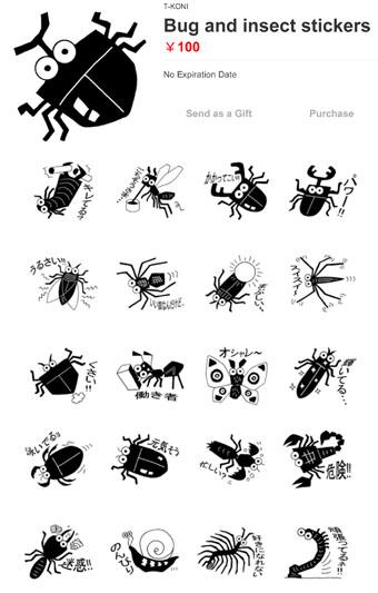 昆虫キャラクター - ムシむしスタンプ