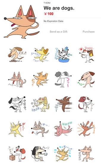 犬キャラクター - わんワンズ