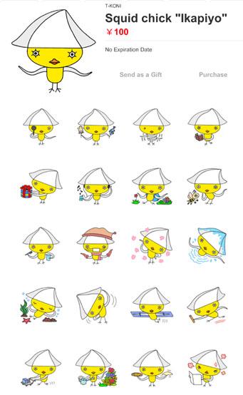 ラインスタンプ 「イカとヒヨコの合体キャラクター - イカピヨ」