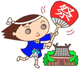 祭り・夏祭り・秋祭り・法被・団扇・神社・お寺・祭事