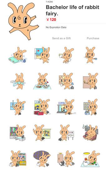 ラインスタンプ 「兎の妖精キャラクター - 単身赴任の一日」